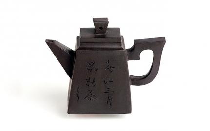 Yixing teapot Yi Shi